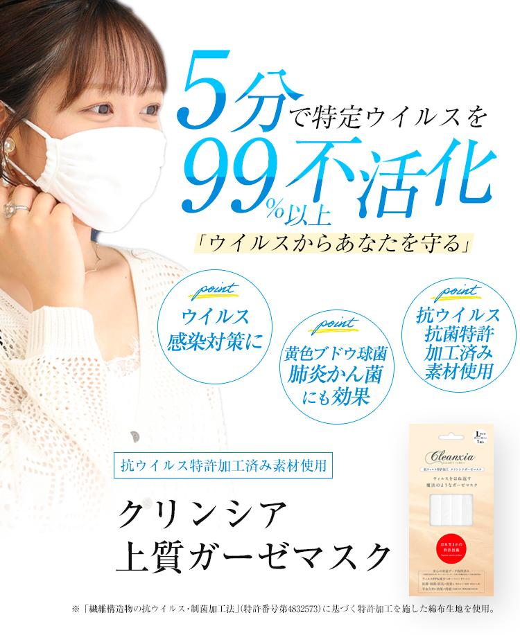 コロナ 効果 新型 ウイルス マスク コロナ禍の最新研究で分かったマスク着用の大きな効果